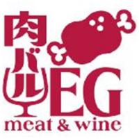 肉バルEG 袋町店ロゴ